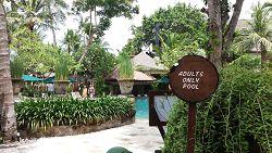 レギャンビーチホテルホテルの施設編の画像12