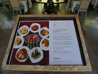 ザ・セントレジス バリ リゾート ドゥランレストラン