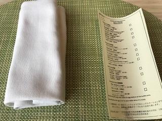 リンバ・ジンバラン・バリ・by・アヤナ レストラントゥゲ オーダー用紙