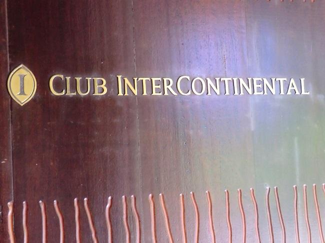 インターコンチネンタル・バリ・リゾート クラブ・インターコンチネンタル
